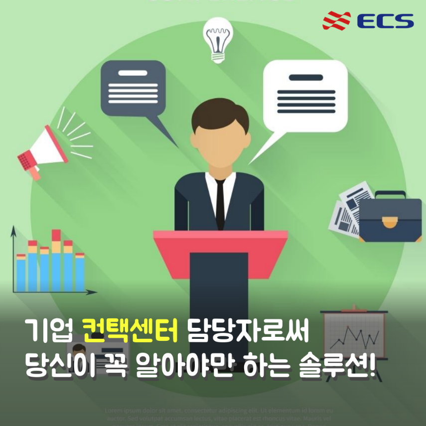 EMS_페이스북2.png