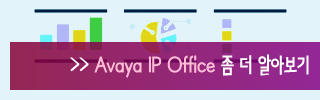 Avaya IPO 배너.png