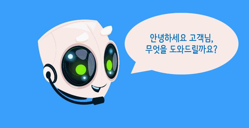 콜봇_최종.png